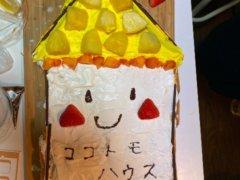 housekunke-ki