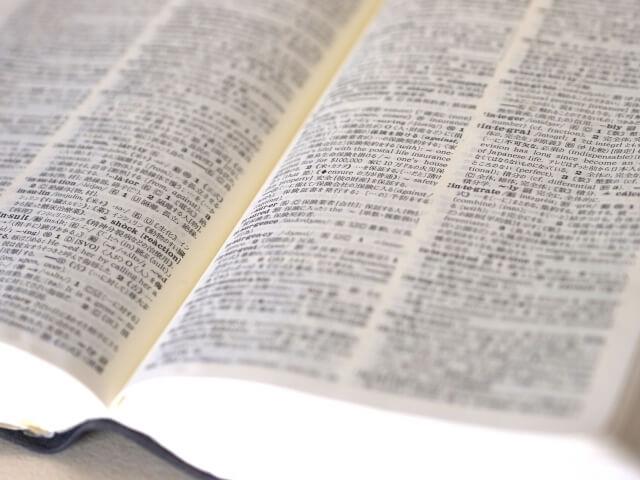 kachi-dictionary