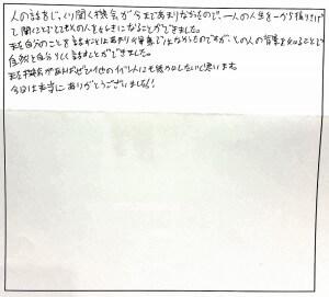 みんなの感想たち☆_2914