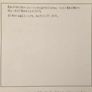 151108輪の会(人生)_8034