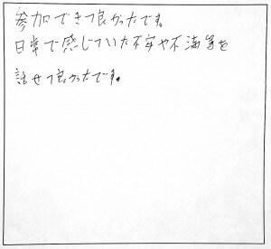 みんなの感想たち☆_4898