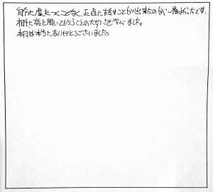 みんなの感想たち☆_551