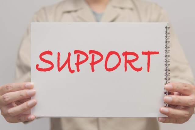 support-hellowork