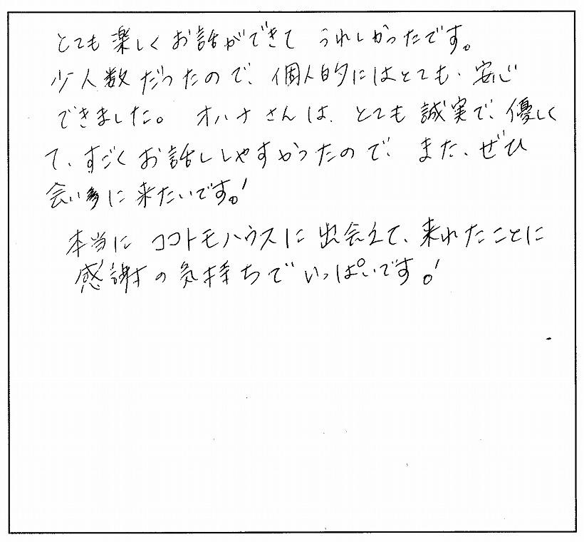 scn_0030