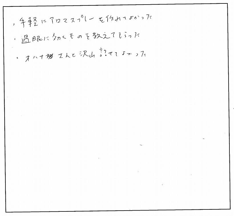 scn_0031