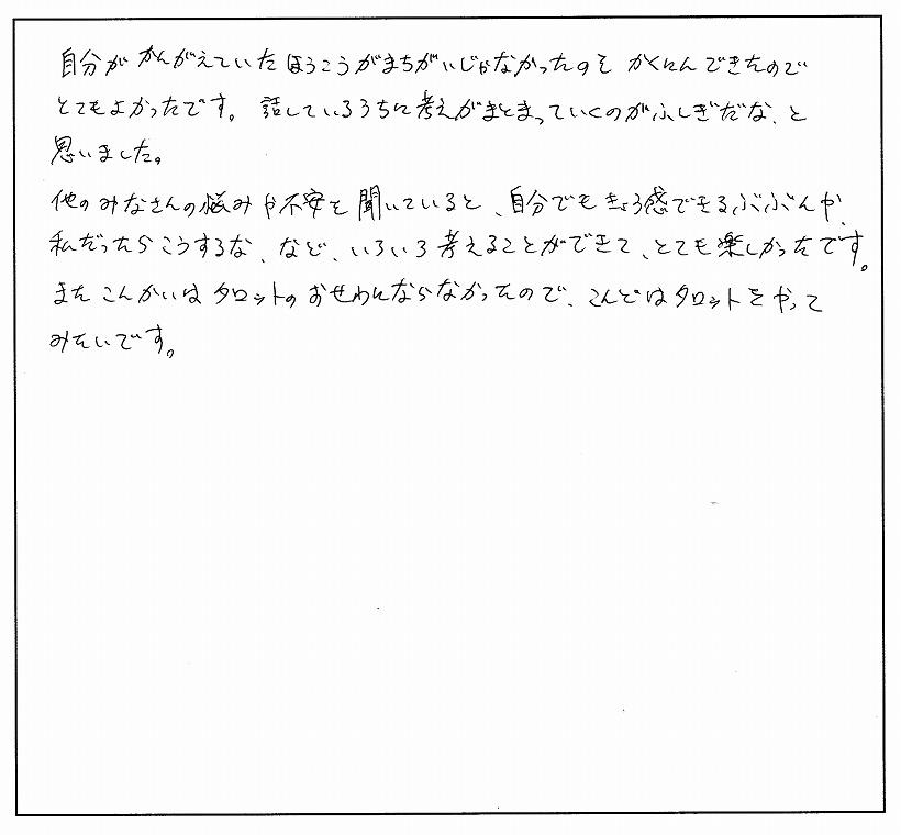 scn_0040