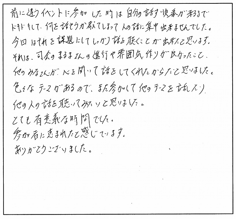 scn_0043