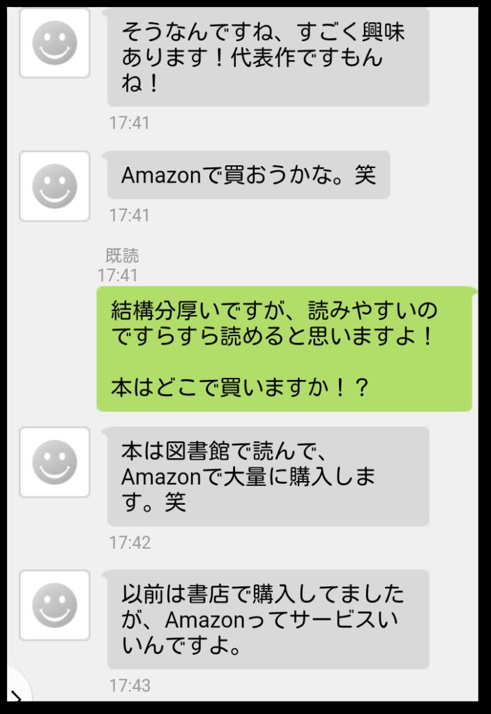talk08
