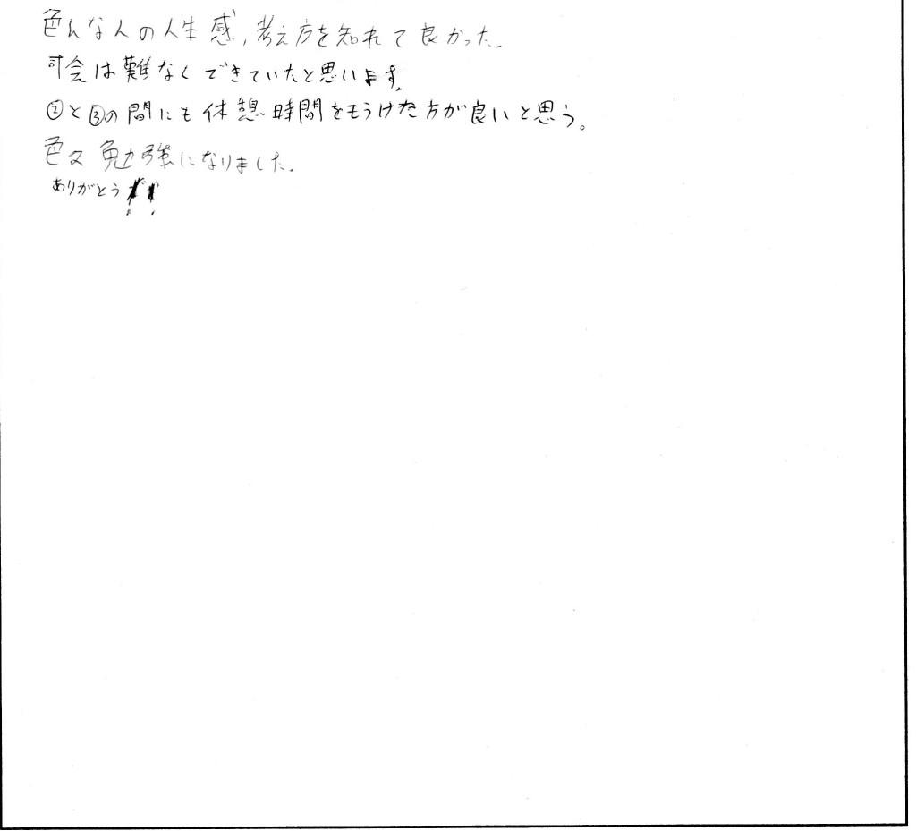 wanokai_201703_2